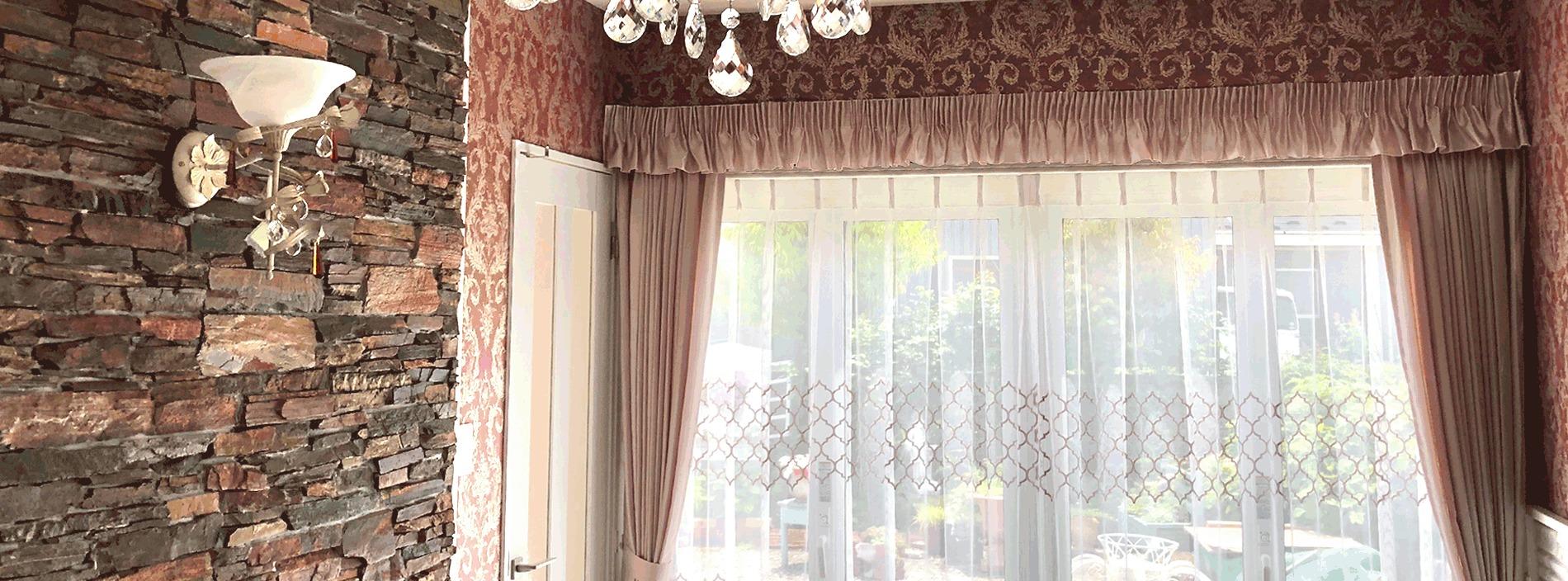 オーダーメイドカーテン専門店